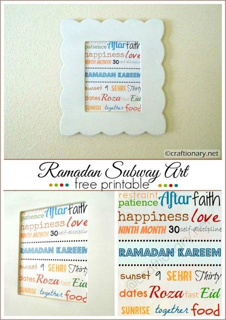 Ramadan subway art printable