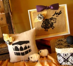 Eid Pillow and Frame